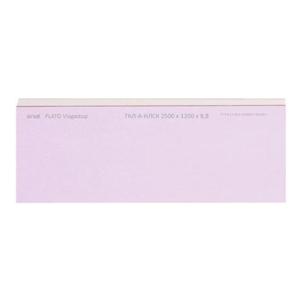 bd6ef937ef277a ᐉ Купить Гипсокартон Plato Vlagastop 2000x1200x9.5 мм - лучшая цена ...