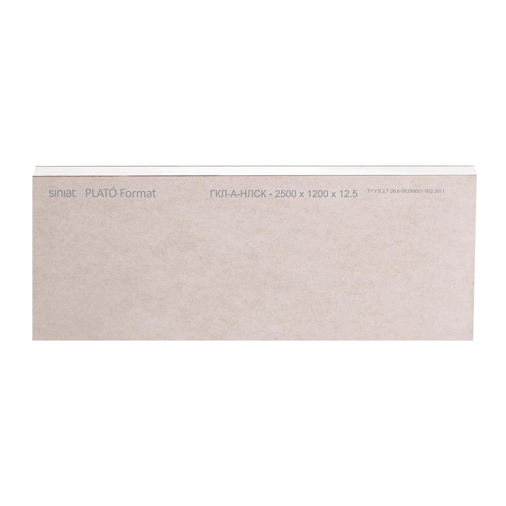 f22dfdd0fad99a ᐉ Купить Гипсокартон Plato Format 2000x1200x12.5 мм - лучшая цена ...