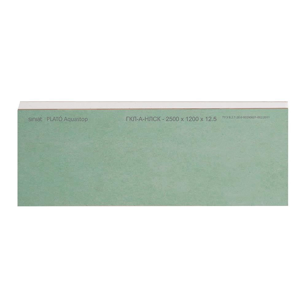 d7ba8d7d0476b1 ᐉ Купить Гипсокартон Plato Aquastop 2000x1200x12.5 мм - лучшая цена ...